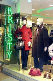 Фабрика женской одежды «KRISTY»